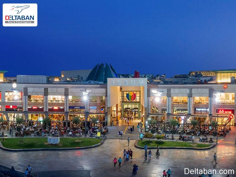 مرکز خرید فروم, شناخت مرکز خرید فروم استانبول