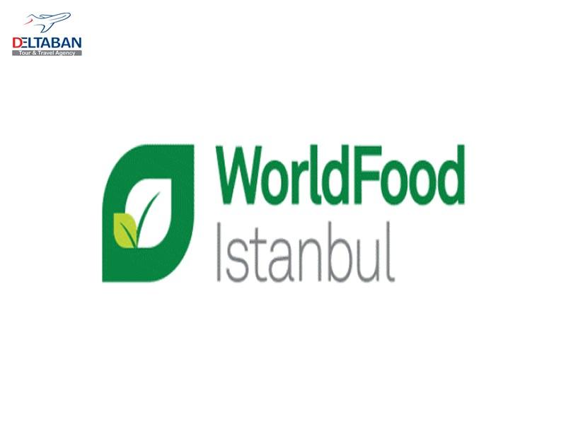 نمایشگاه ورلد فود در استانبول