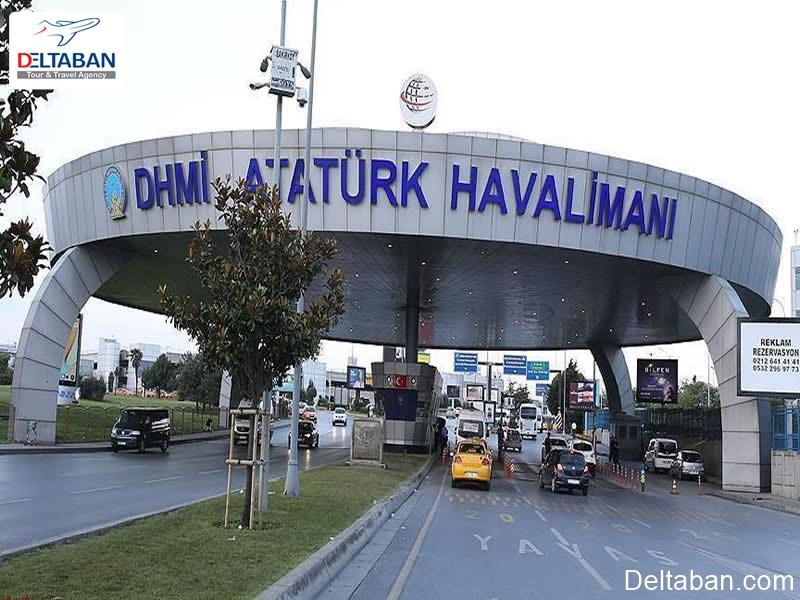 نمایی از خروجی فرودگاه استانبول