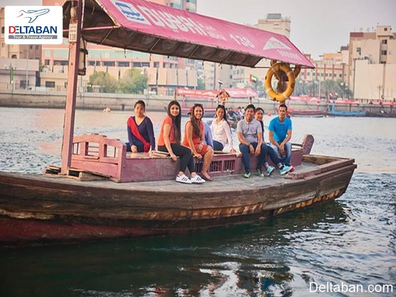 قایق سواری با آبرا