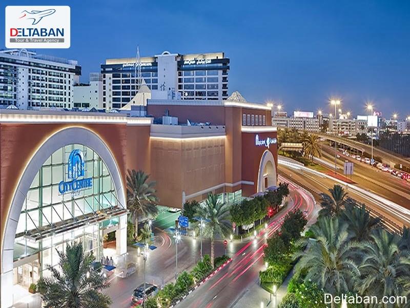 سیتی سنتر دیره از مراکز خرید دبی