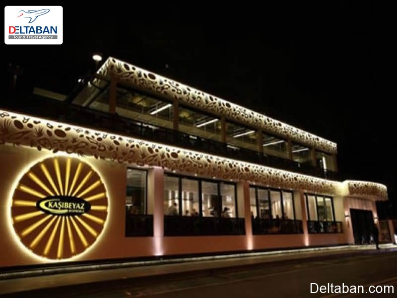 Kaşıbeyaz Baklava از بهترین فروشگاه های باقلوای استانبول