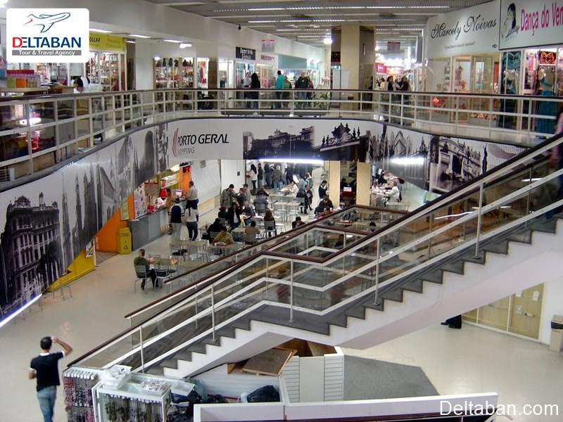 مرکز خرید Porto Geral از بهترین مراکز خرید سائوپائولو