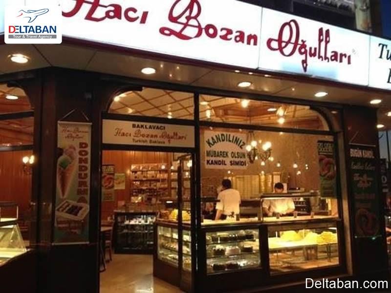 Hacı Bozan Oğulları از بهترین فروشگاه های باقلوای استانبول
