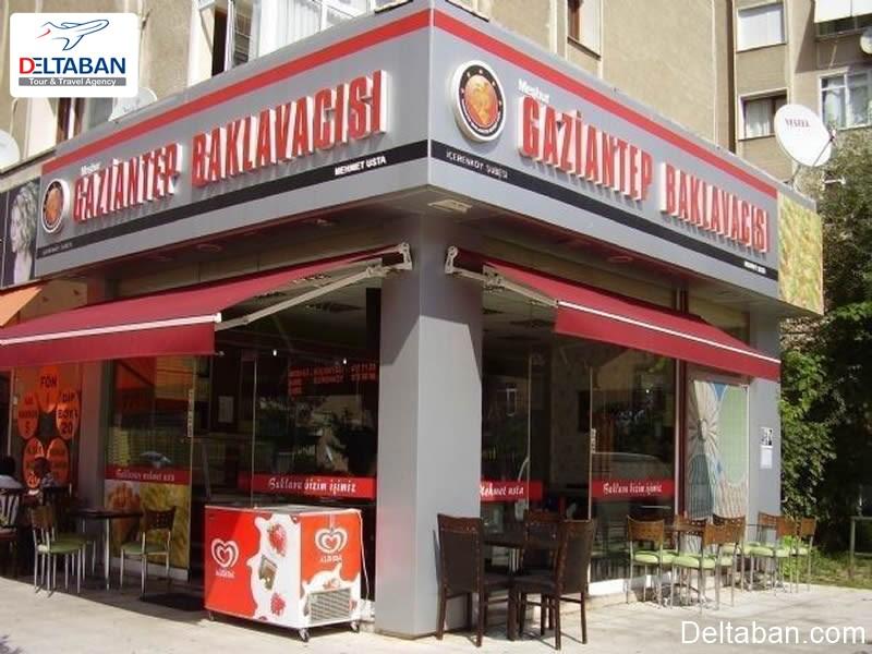 Gaziantep Baklavacısı از بهترین فروشگاه های باقلوای استانبول