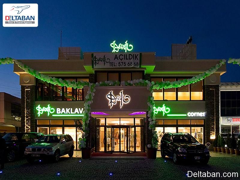 Develi از بهترین فروشگاه های باقلوای استانبول