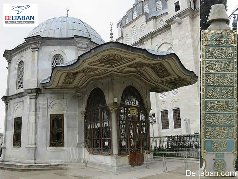 گورستان مسجد