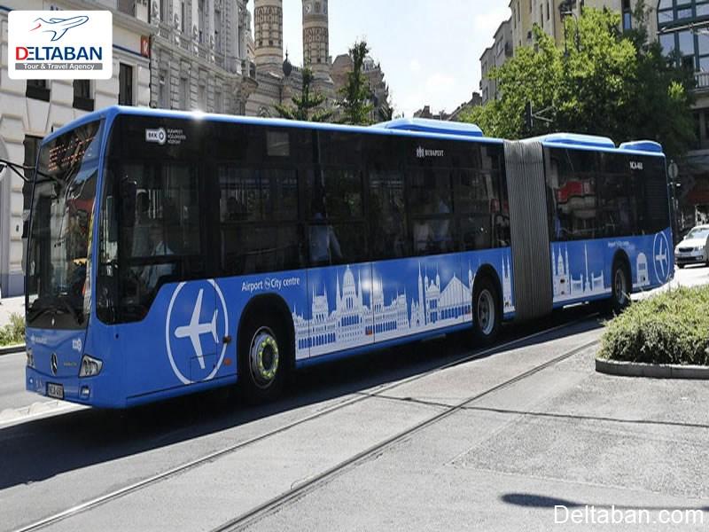 استفاده از اتوبوس های تندرو یا شاتل فرودگاه بوداپست برای رفتن به مرکز شهر