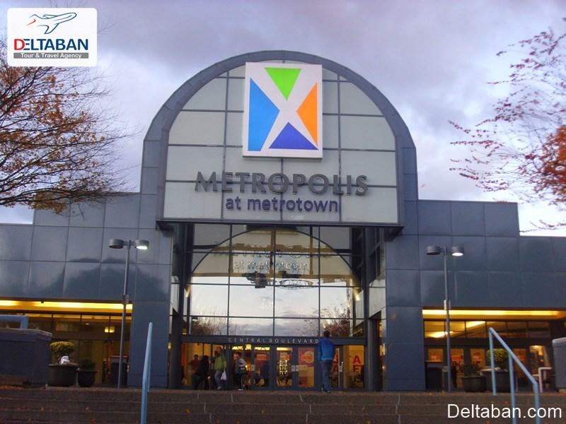 مرکز خرید متروپلیس