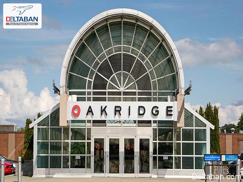 مرکز خرید Oakridge Centre Mall
