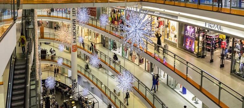 مرکز خرید سن پترزبورگ