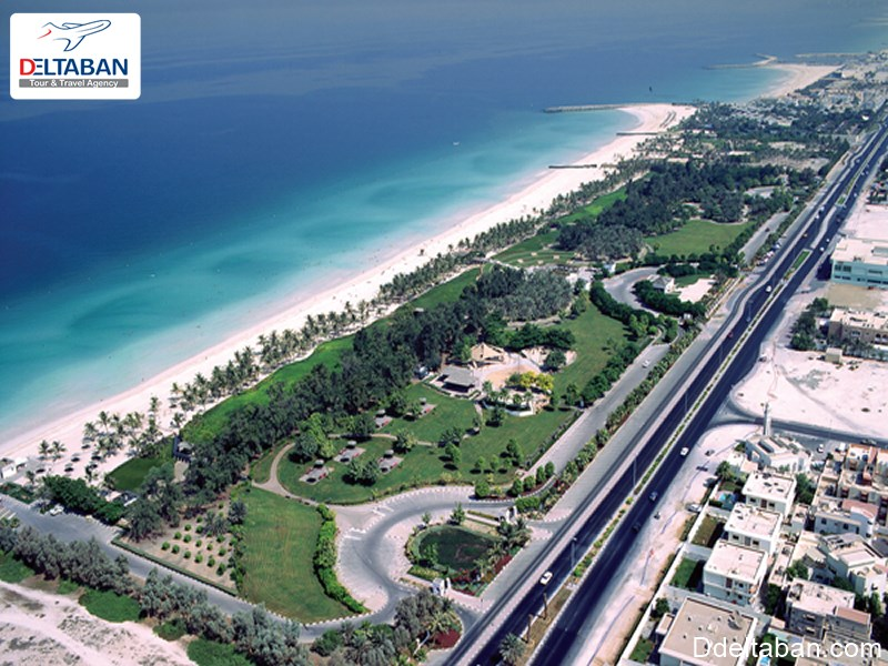 پارک ساحلی جمیرا در دبی