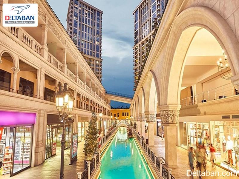 مرکز خرید ونیزیا استانبول