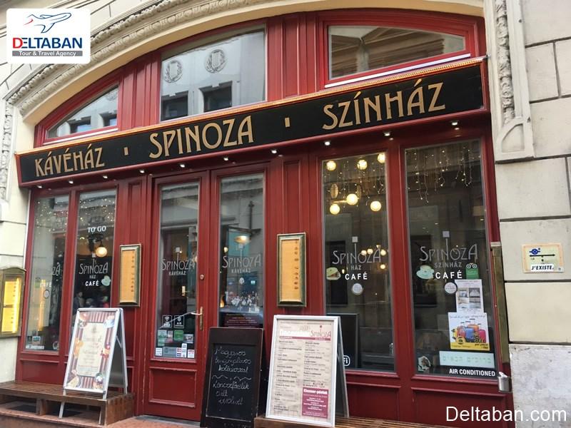 رستوران اسپینوزا (Spinoza)  از لوکس ترین رستوران های بوداپست