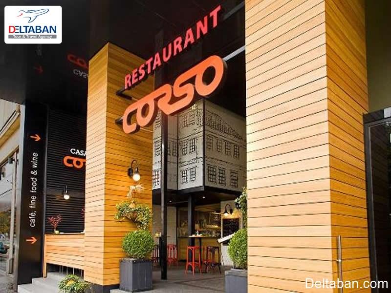 رستوران کورسو (Corso restaurant) از لوکس ترین رستوران های بوداپست