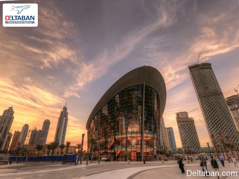 سالن اپرای شهر دبی جاذبه گردشگری شهر دبی