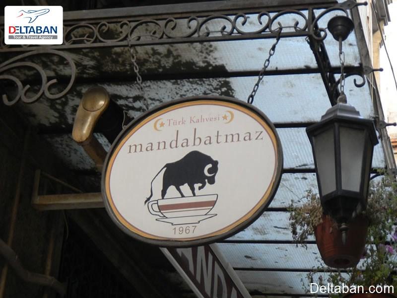 ماندا باتماز از بهترین کافه های استانبول