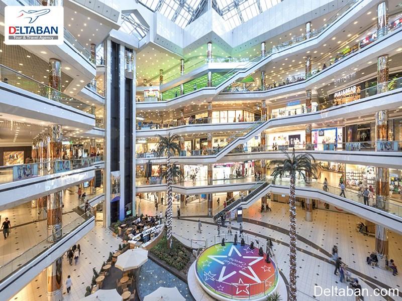 مرکز خرید منطقه شیشلی استانبول