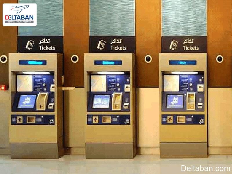 دستگاه خرید بلیط برای مونوریل سواری در دبی