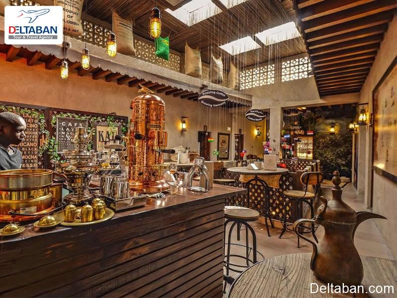از موزه ای با طعم قهوه در دبی دیدن کنید