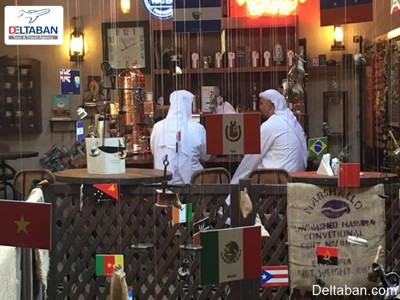 موزه ای با طعم قهوه در دبی مکانی قدیمی اما متفاوت