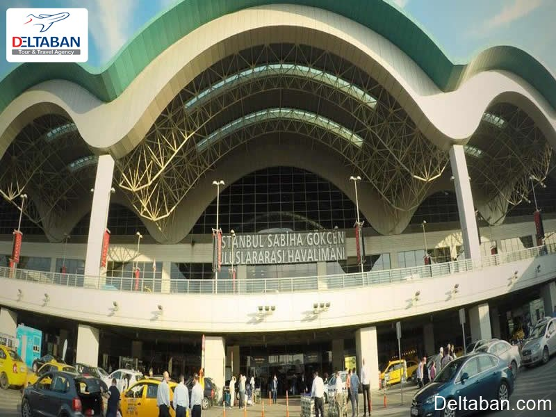 فرودگاه سابیها استانبول گرانترین فرودگاه در ترکیه