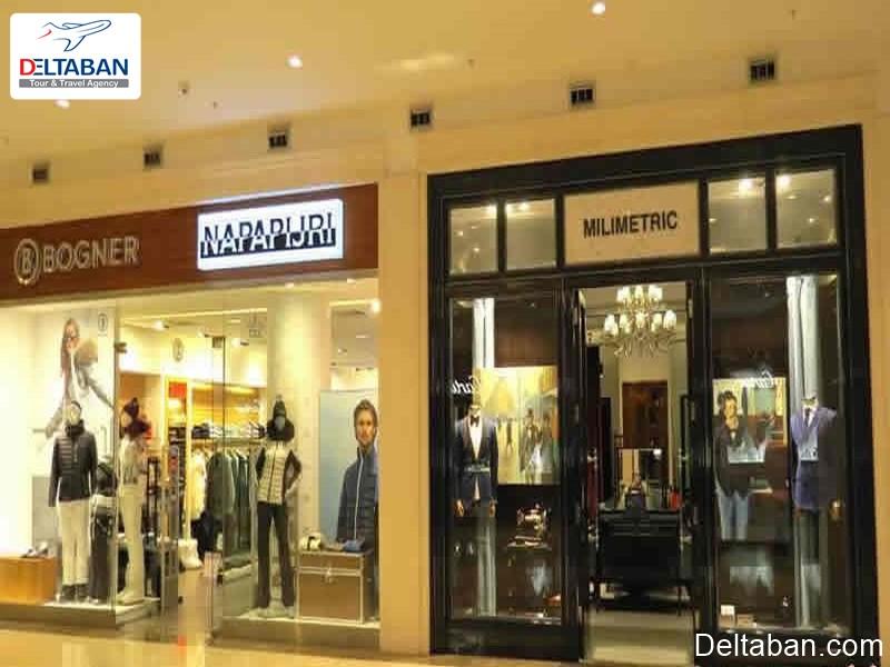 Famous brands of Austin Park Shopping