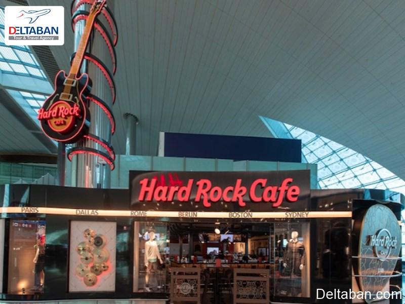 سرگرمی های فرودگاه بین المللی دبی، کافه راک