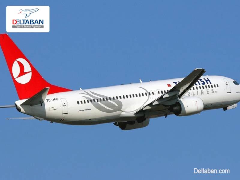 ایرلاین برای پرواز استانبول