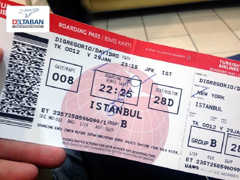 بلیط پرواز به استانبول