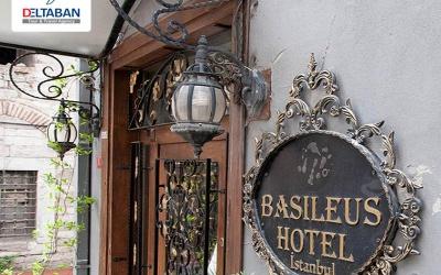 ساختمان هتل باسیلوس در استانبول