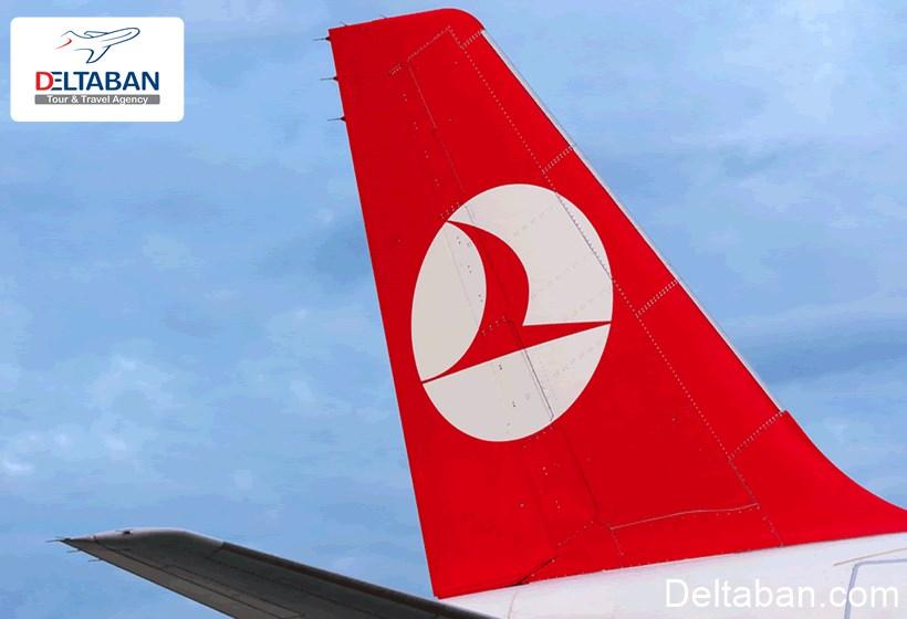قوانین پرواز ترکیش ایرلاین