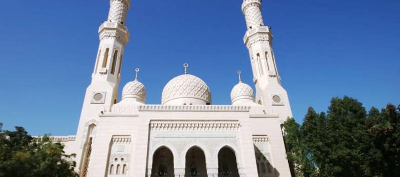 مسجد جمیرا در دبی