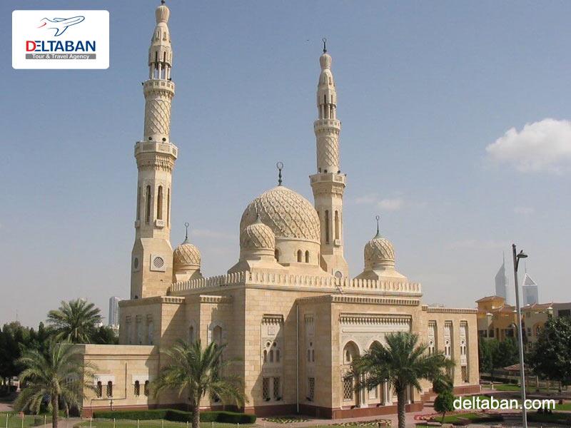مسجد جمیرا از جاذبه های گردشگری دبی
