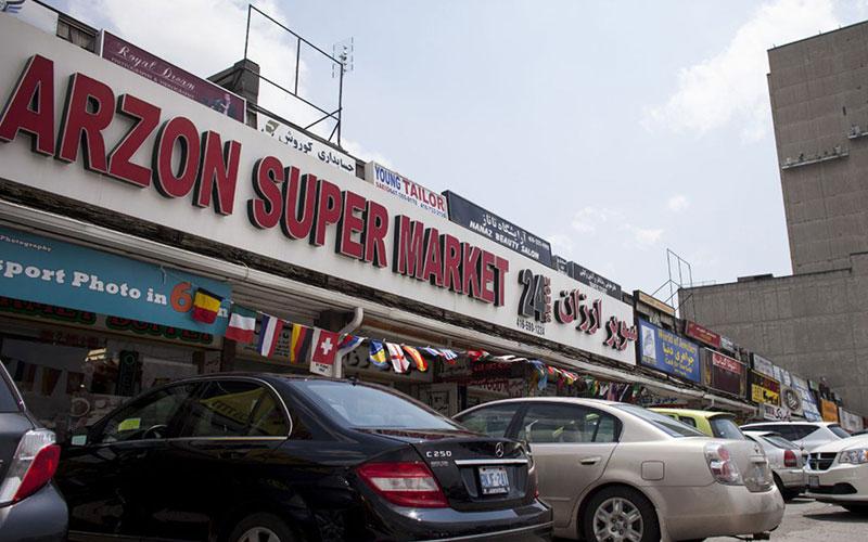فروشگاه های ایرانی در خیابان یانگ