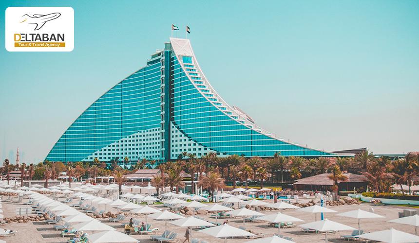 تصویری از هتل جمیرا بیچ