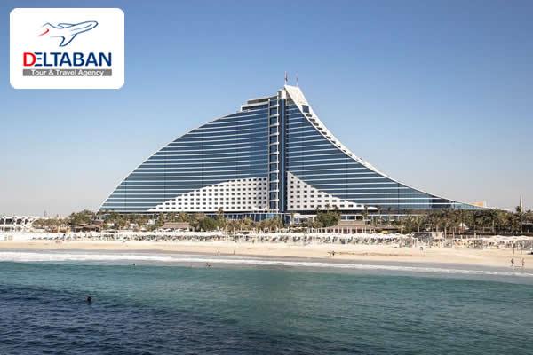 لوکس ترین هتل دبی