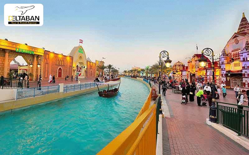 بازدید از دهکده جهانی دبی