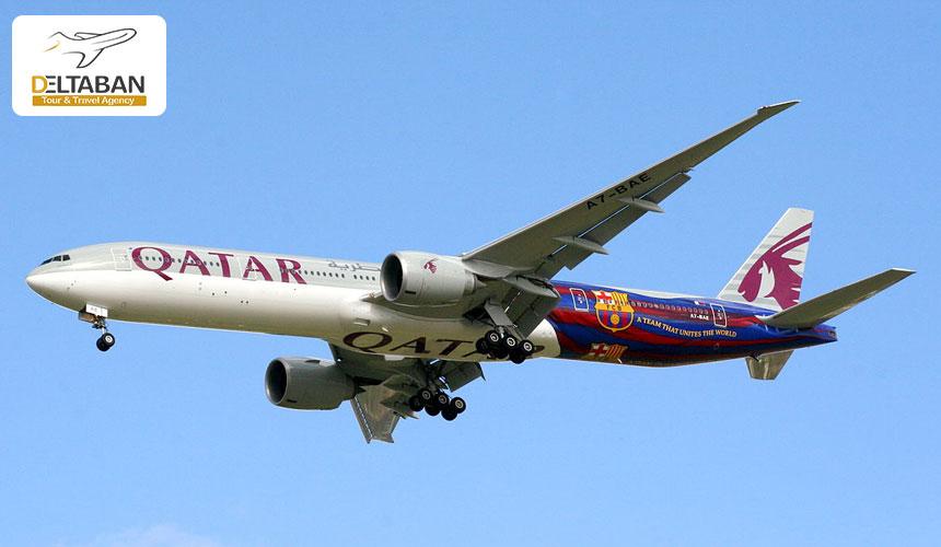 هواپیمایی قطر اسپانسر بهترین تیم دنیا