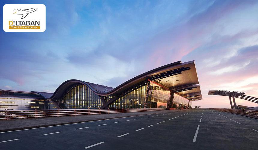 فرودگاه قطر، بهترین فرودگاه در خاورمیانه