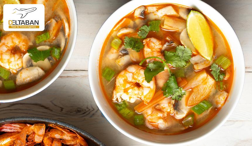 سوپ تام یام از بهترین غذاهای جهان