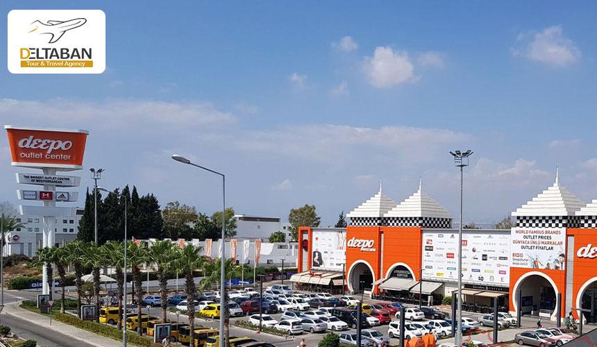 دیپو از بهترین مراکز خرید آنتالیا
