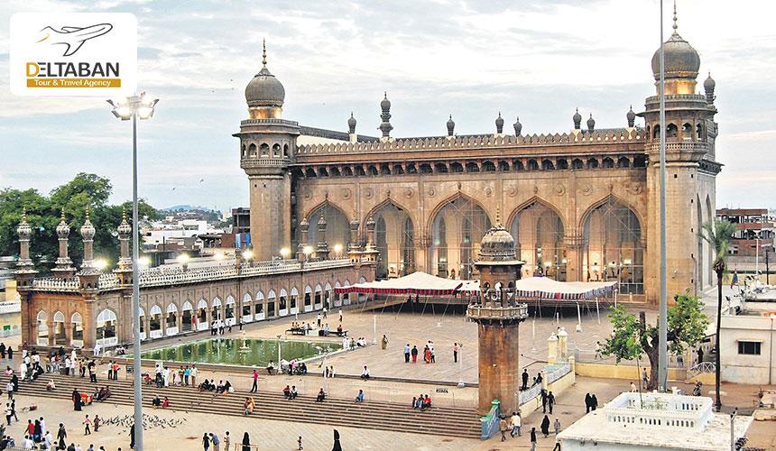 مسجد مکه از جاذبه های گردشگری هندوستان