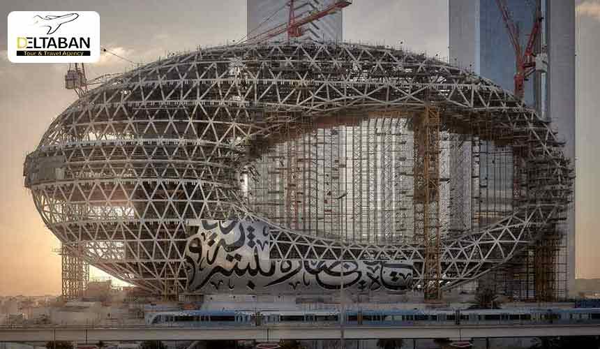 ساخت موزه آینده دبی