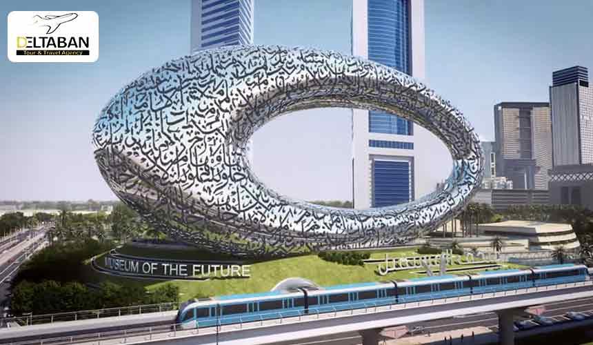 نمایی زیبا از موزه آینده دبی