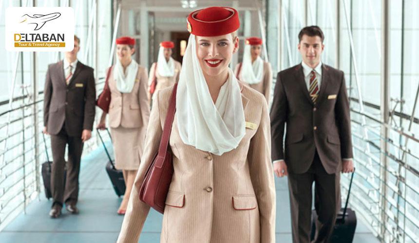 خدمه هواپیمایی امارات