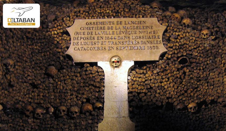 دخمه مردگان از ترسناک ترین مکان های دنیا