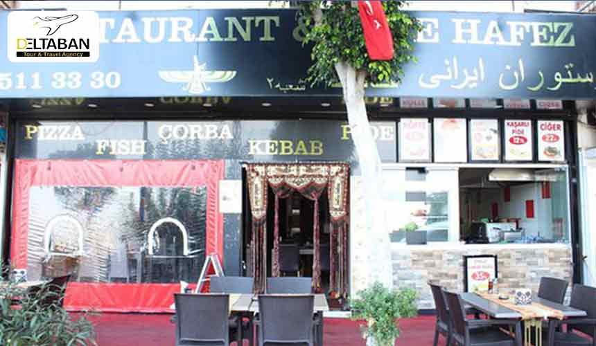 رستوران حافظ Hafez از بهترین رستورانهای آنتالیا