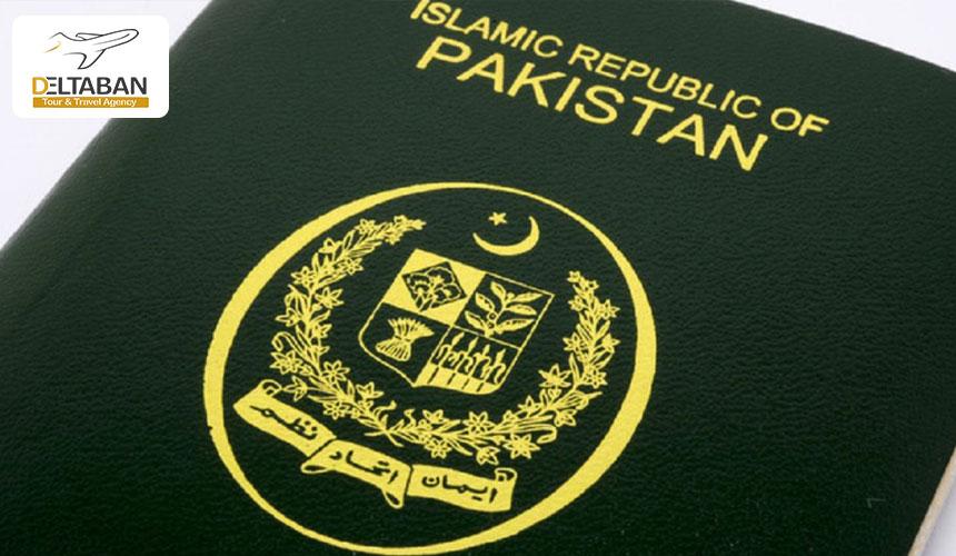 پاسپورت پاکستان در لیست معتبرترین پاسپورت ها در جهان