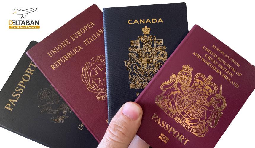 کشور های اروپایی از معتبرترین پاسپورت ها در جهان